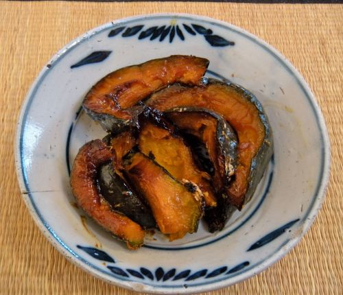 roasted kabocha squash . . .